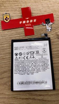 手機急診室 HTC X10 電池 耗電 無法開機 無法充電 電池膨脹 現場維修