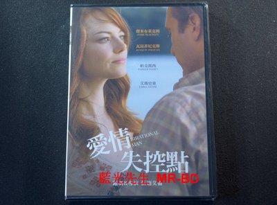 [DVD] - 愛情失控點 Irrational Man ( 得利正版 )