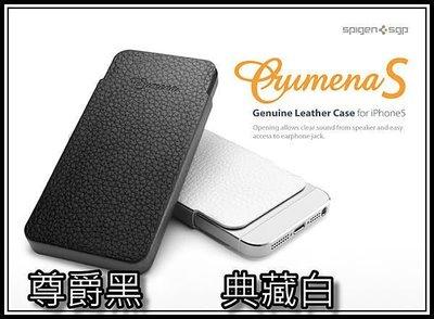 公司貨 SGP iPhone 5/5S Crumena S 超薄 抽取式 保護皮套 手機套 保護套 真皮 皮套