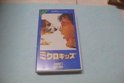紫色小館-69--------日本卡通2捲{日語}.彼得與狼