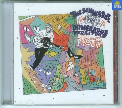聲壘The Soundbase(張雄關)Dangerous Territory危險地帶 CD