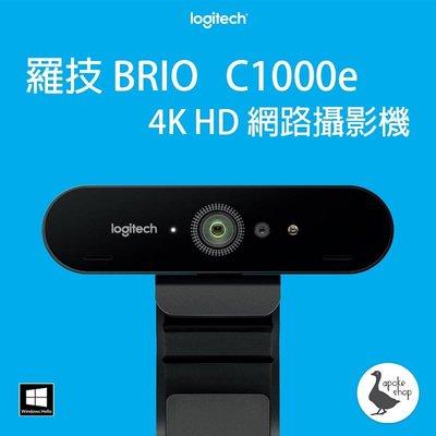 現貨 4K Logitech 羅技 BRIO C1000e HD 網路攝影機 1080P 視訊 臉部辨識 BCC950