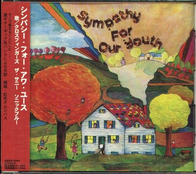 K - Sympathy For Our Youth - 日版 - NEW CROSS FINGERS