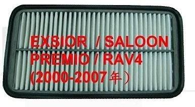 豐田 / EXSIOR / SALOON / PREMIO  高密度空氣濾網
