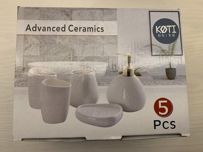 KOTI 日安生活 極簡 感陶瓷衛浴五件組 套裝 牙刷杯 漱口杯 乳液瓶 皂碟 銀色頭