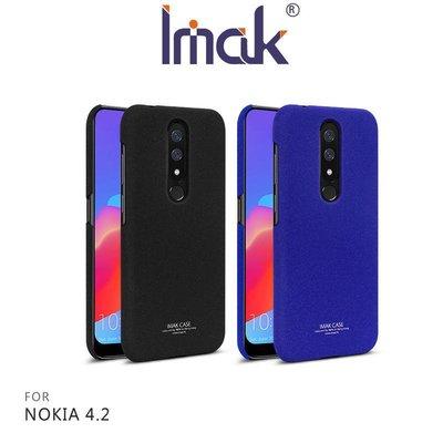 *Phone寶*Imak NOKIA 4.2 簡約牛仔殼 背蓋 硬殼 磨砂殼 手機殼 保護殼 鏡頭保護