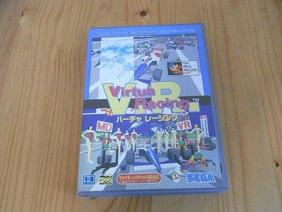 【小蕙生活館】MD日版卡帶 ~ virtua racing VR賽車 (盒裝)