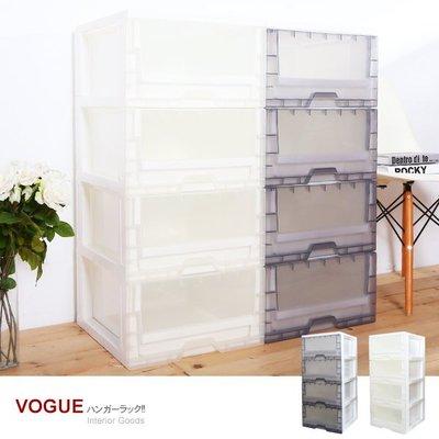 HOUSE【005078】無印風透明 DIY 四層收納櫃;收納箱/整理箱/抽屜櫃/斗櫃/衣櫥/衣櫃/鞋櫃