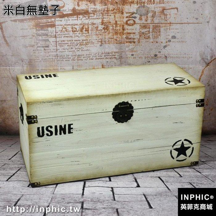 INPHIC-80cm復古實木箱服裝店收納凳換試鞋凳儲物做舊整理箱子創意茶几箱-米白無墊子_S2787C