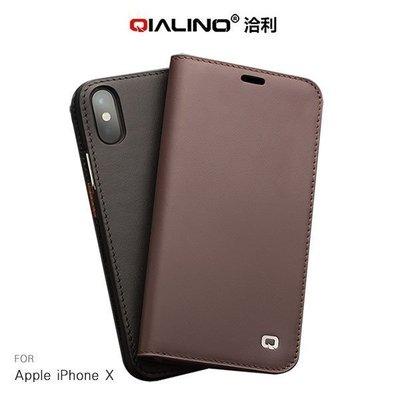 --庫米--QIALINO Apple iPhone X 經典(二代)皮套 皮套 側翻皮套 可插卡