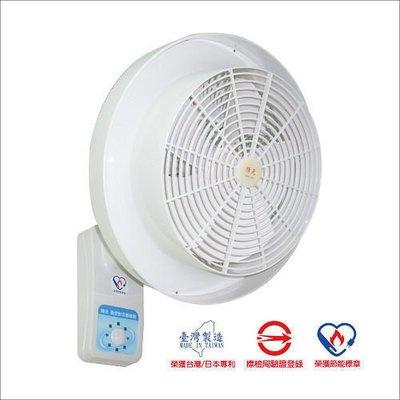 ╭☆優質五金☆╮順光牌SW-250掛壁對流循環扇10 。對流風機。SW250