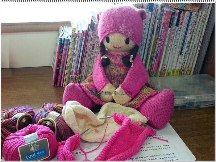 ☆彩暄手工坊☆棒針毛線娃娃材料包~多色任選配!手工藝材料、編織書、編織工具、進口毛線、