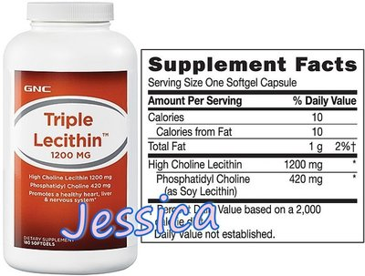 【Jessica小舖】GNC Triple Lecithin™ 1200mg 三效大豆卵磷脂 180顆裝