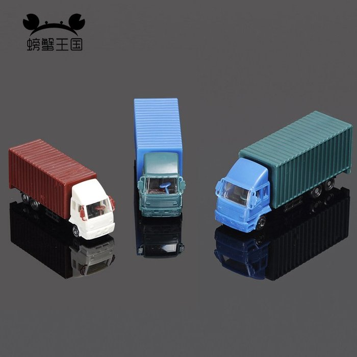 滿250發貨)SUNNY雜貨-集裝箱式平板車半掛運輸式模型彩色貨車多規格多顏色兒童玩具塑料#模型#建築材料#DIY