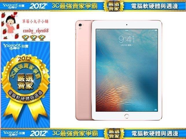 【35年連鎖老店】APPLE iPad Pro 9.7吋32G WiFi版MM172TA/A玫瑰金有發票/1年保固