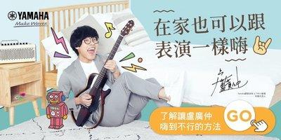 【六絃樂器】全新 Yamaha SLG200S 原木色靜音民謠吉他 / 現貨特價