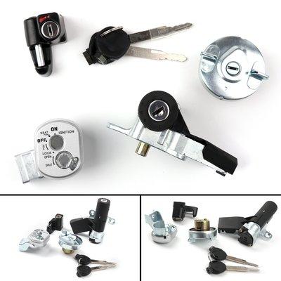 《極限超快感!!》Honda NPS50 Ruckus 50 03-17專用全車電門鎖頭組合(無晶片)