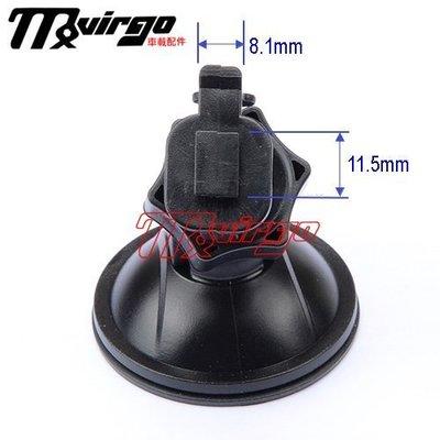 汽車擋風玻璃吸盤 T型接頭吸盤支架/支撐架/固定架 Abee V30 / V32 / V35 / V50 / V51