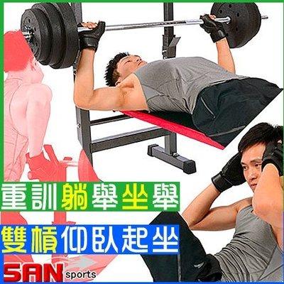 多功能舉重床【推薦+】啞鈴椅架運動健身健腹機器材5五分鐘重量訓練機仰臥起坐板C177-6011另售健美輪單槓拉力帶彈力繩