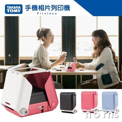 Norns【日本Printoss手機相片列印機】拍立得相機 相印機 使用富士底片 TAKARA TOMY 口袋沖印