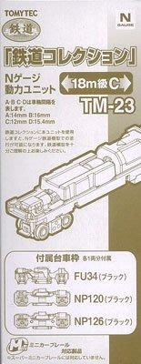 [玩具共和國] 4543736259749 TM-23 鉄道コレクション 動力ユニット18m級用C