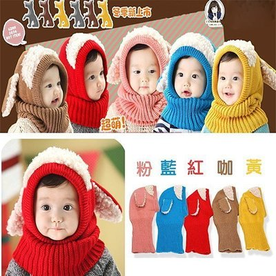 Q媽 小狗針織毛線嬰幼兒連體帽子 男女寶寶兒童披肩 保暖帽 毛線帽 連體圍巾
