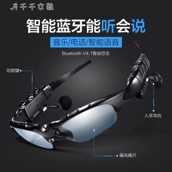 無線藍芽耳機眼鏡雙耳塞掛耳式跑步運動手機音樂通用