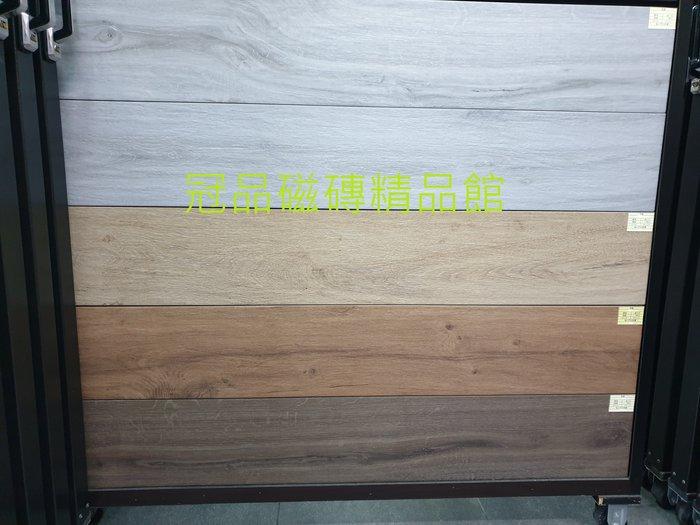 ◎冠品磁磚精品館◎義大利精品 數位噴墨木紋磚(共四色) – 20X120CM