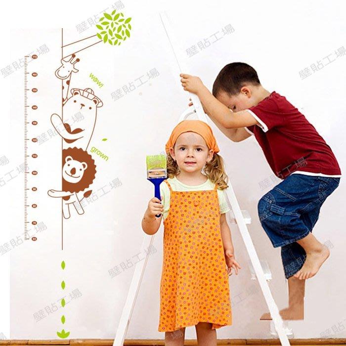 壁貼工場-可超取需裁剪 三代特大尺寸壁貼 壁貼 貼紙 牆貼室內佈置 動物 獅子 手繪風 身高貼  DLX2025-2右