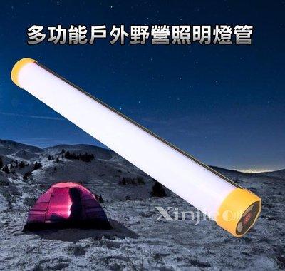 信捷戶外【B75腳架】便攜式 多功能LED 燈管 工作燈 露營燈 戶外照明 緊急照明 登山 露營