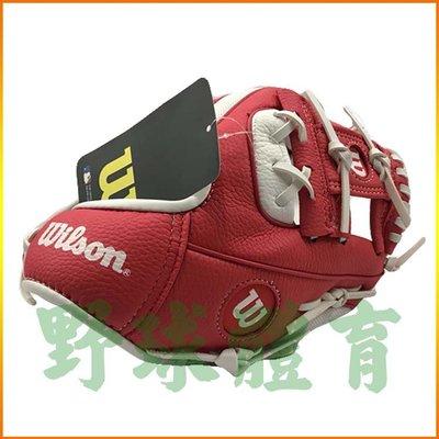 WILSON 兒童手套 A200 天使 紅白 WTA02RB16LAA