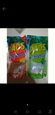 PAOS  泡舒洗潔精補充包800ml-檸檬去味清新1箱最多7包。