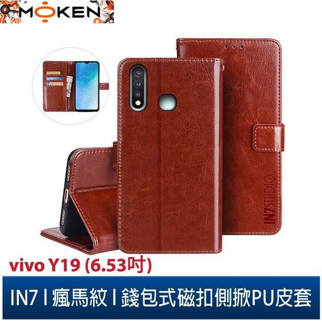 【默肯國際】IN7瘋馬紋 vivo Y19 (6.53吋) 錢包式 磁扣側掀PU皮套 吊飾孔 手機皮套保護殼