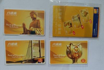 Pearl of the Orient東方之珠八達通, 天壇大佛/青馬大橋/金紫荊,一套三張成人長者小童,連一個卡套, 已使用但新淨,負值,出售物品如圖
