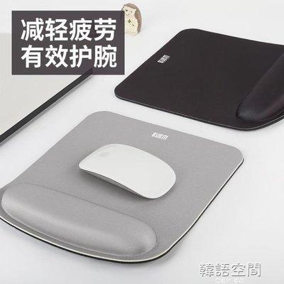 999BUBM 滑鼠墊護腕手腕手托記憶棉矽膠墊辦公大小號可愛電腦滑鼠墊   韓語空間下單後請備註顏色尺寸