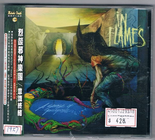 [鑫隆音樂]西洋CD-烈燄邪神樂團 In Flames  : 意識終結 - 全新/免競標