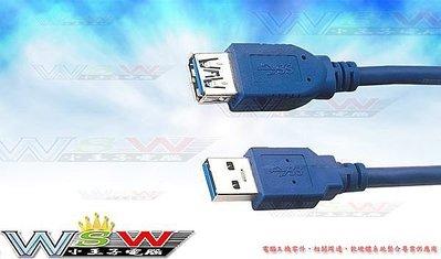 【WSW 線材】遠致 USB3.0 1.5M/1.5米 高速傳輸連接線 自取60元 A公對A母 公對母 另有公公 台中市