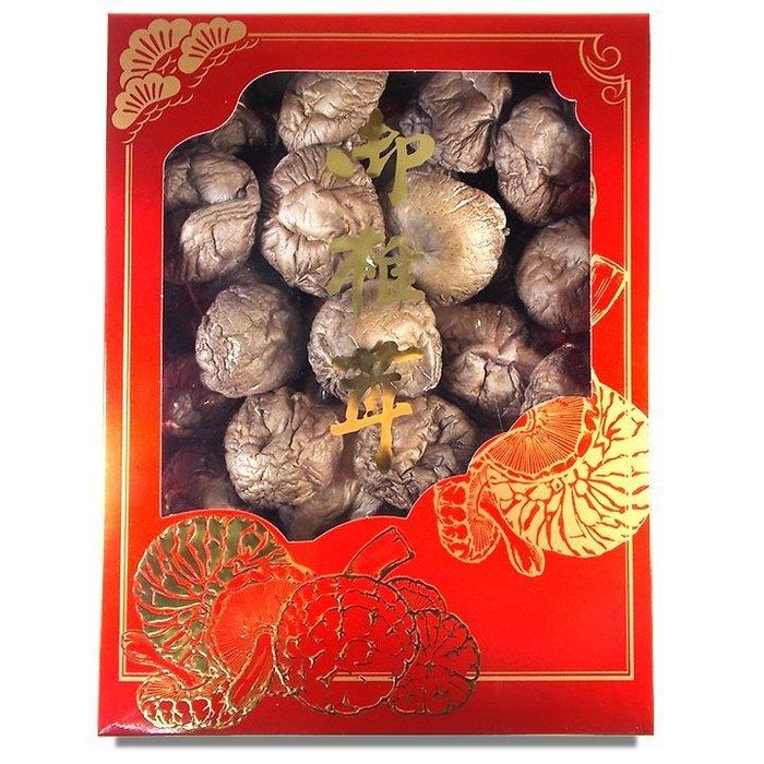 ~特大朵台灣香菇(500公克禮盒裝)~ 產地直送,超大朵,肉厚實,物超所值,當伴手禮、年節送禮超有面子 。【豐產香菇行】
