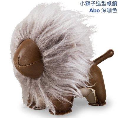 Zuny 獅子造型擺飾紙鎮 Abo (深咖色),高9公分,獅子造型的皮革Paperweight鎮紙,生日禮!可超取