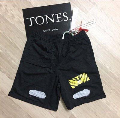 【TONES.】OFF WHITE SS17 噴墨款 COLLAR SHORTS 網狀球褲 短褲 最新單品