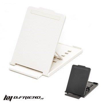 ╠機殼天堂╣B.FRIEND 手機/平板可攜式專用支架 SST02 (黑&白二色)