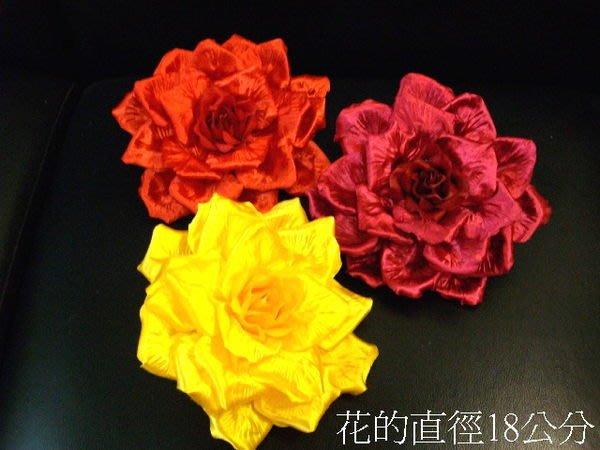 B. & W. world *美美的花飾*R13108*桃、紅、金黃大玫瑰兩用花飾***大放異采***直徑18公分*