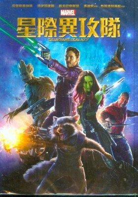『光碟超市』電影  星際異攻隊DVD全新正版起標價=結標價