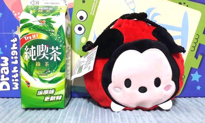 Disney Tsum Tsum Micky Drawstring pocket Cosmetic Coin Bag