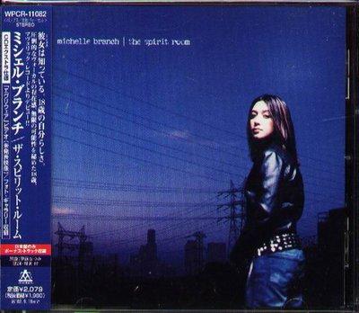 八八 - Michelle Branch - the Spirit Room - 日版 CD+1BONUS+OBI