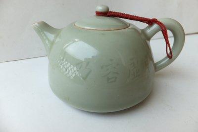 陸羽1986年茶壺、議價
