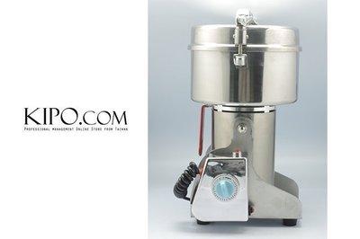 KIPO-1000克磨粉機 研磨機 粉碎機 中藥磨粉機 咖啡磨豆機 攪碎機 熱銷磨碎機-KEP0011S5A