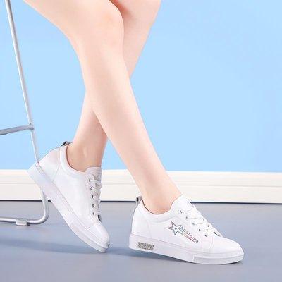 小白鞋港風板鞋女ins2020春季新款被增高超火網紅系帶休閑鞋子女