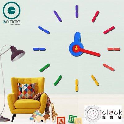 【鐘點站】On Time Wall Clock 彩虹-哆啦a夢-壁貼鐘-掛鐘.無損牆面.愛最大民宿餐廳