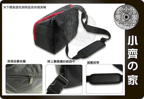 小齊的家 佳美能Kamera 類 單眼相機 攝影 包 輕巧腰側防震包 內層24x11.5x19.5cm,BR01